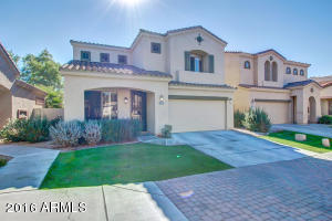 Property for sale at 2043 W Periwinkle Way, Chandler,  AZ 85248