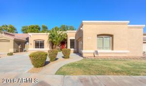 Property for sale at 756 W Citrus Way, Chandler,  AZ 85248