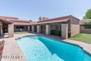 2413 E Montebello Avenue Phoenix, AZ 85016