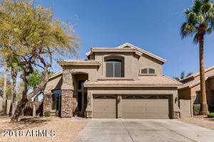 4110 E Aspen Way Gilbert, AZ 85234