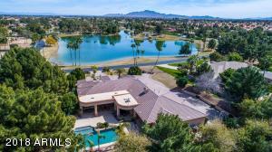 Property for sale at 4 E Oakwood Hills Drive, Chandler,  Arizona 85248