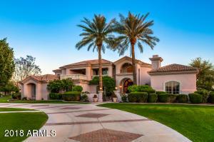 Property for sale at 17 E Oakwood Hills Drive, Chandler,  Arizona 85248
