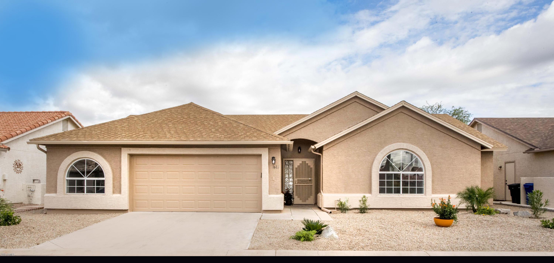 Photo of 1612 E PALM BEACH Drive, Chandler, AZ 85249