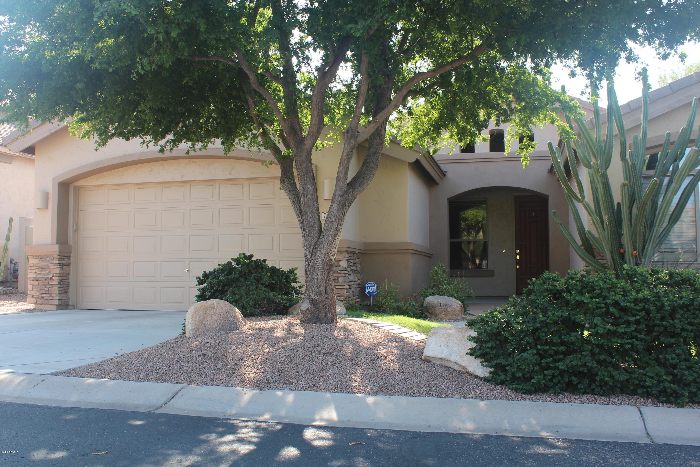 Photo of 7407 E NANCE Street, Mesa, AZ 85207