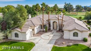 14233 W Greentree Drive Litchfield Park, AZ 85340