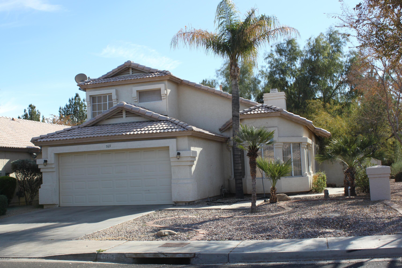 Photo of 569 S ASH Street, Gilbert, AZ 85233