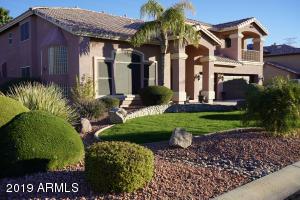 7942 W Emory Lane Peoria, AZ 85383
