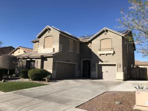 Property for sale at 17546 W Ironwood Street, Surprise,  Arizona 85388