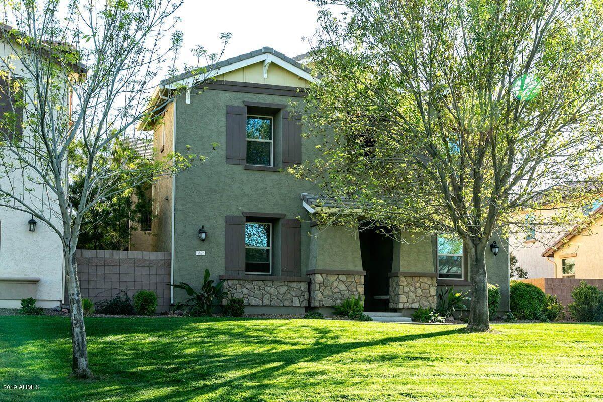 MLS 5892641 3676 E GIDEON Way, Gilbert, AZ 85296 Gilbert AZ Cooley Station