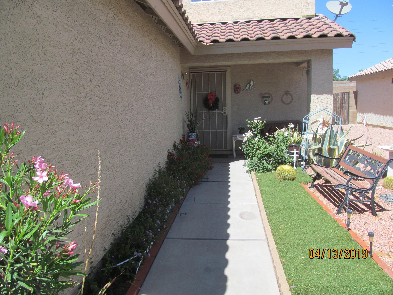 MLS 5915118 12626 W SHAW BUTTE Drive, El Mirage, AZ 85335 El Mirage AZ Four Bedroom