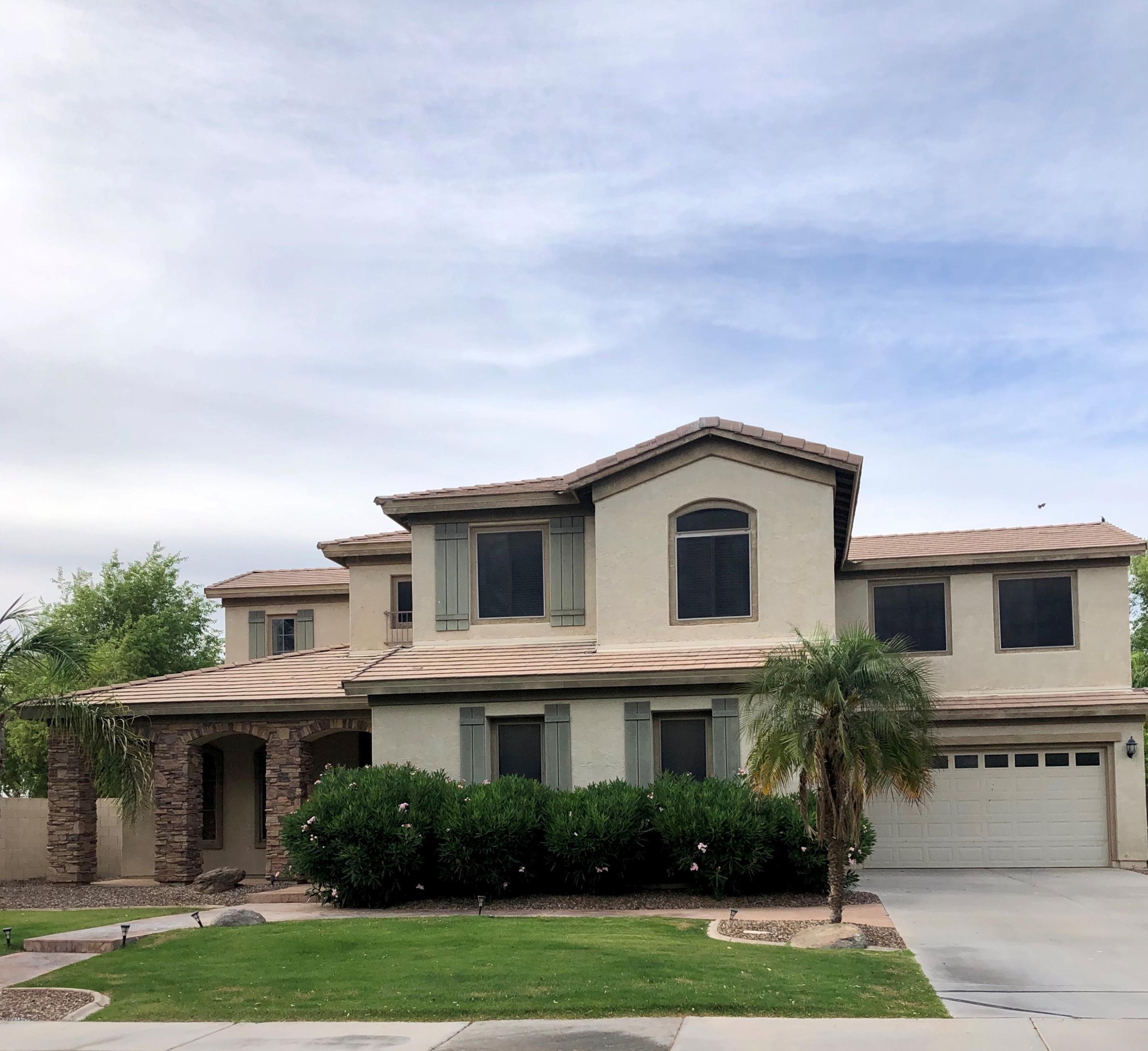 MLS 5926142 1230 E FLAMINGO Drive, Gilbert, AZ 85297 Gilbert AZ Short Sale
