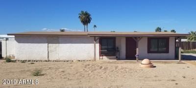 Photo of 7028 W MARY JANE Lane, Peoria, AZ 85382
