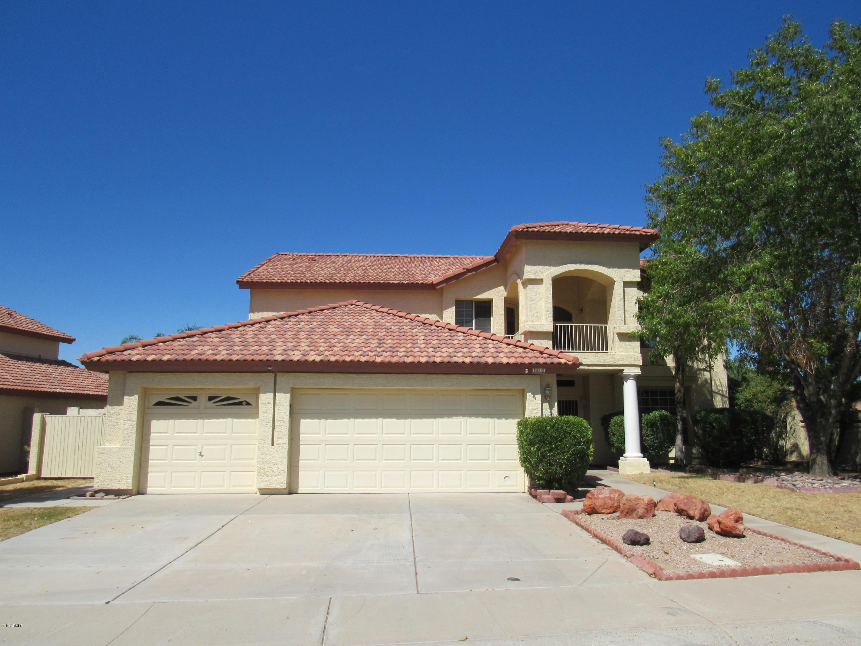 MLS 5968046 11304 W PRIMROSE Drive, Avondale, AZ 85392