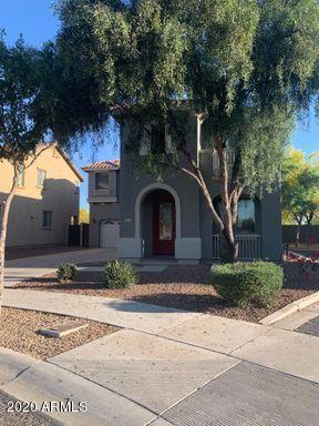 MLS 6073005 Surprise Metro Area, Surprise, AZ 85379