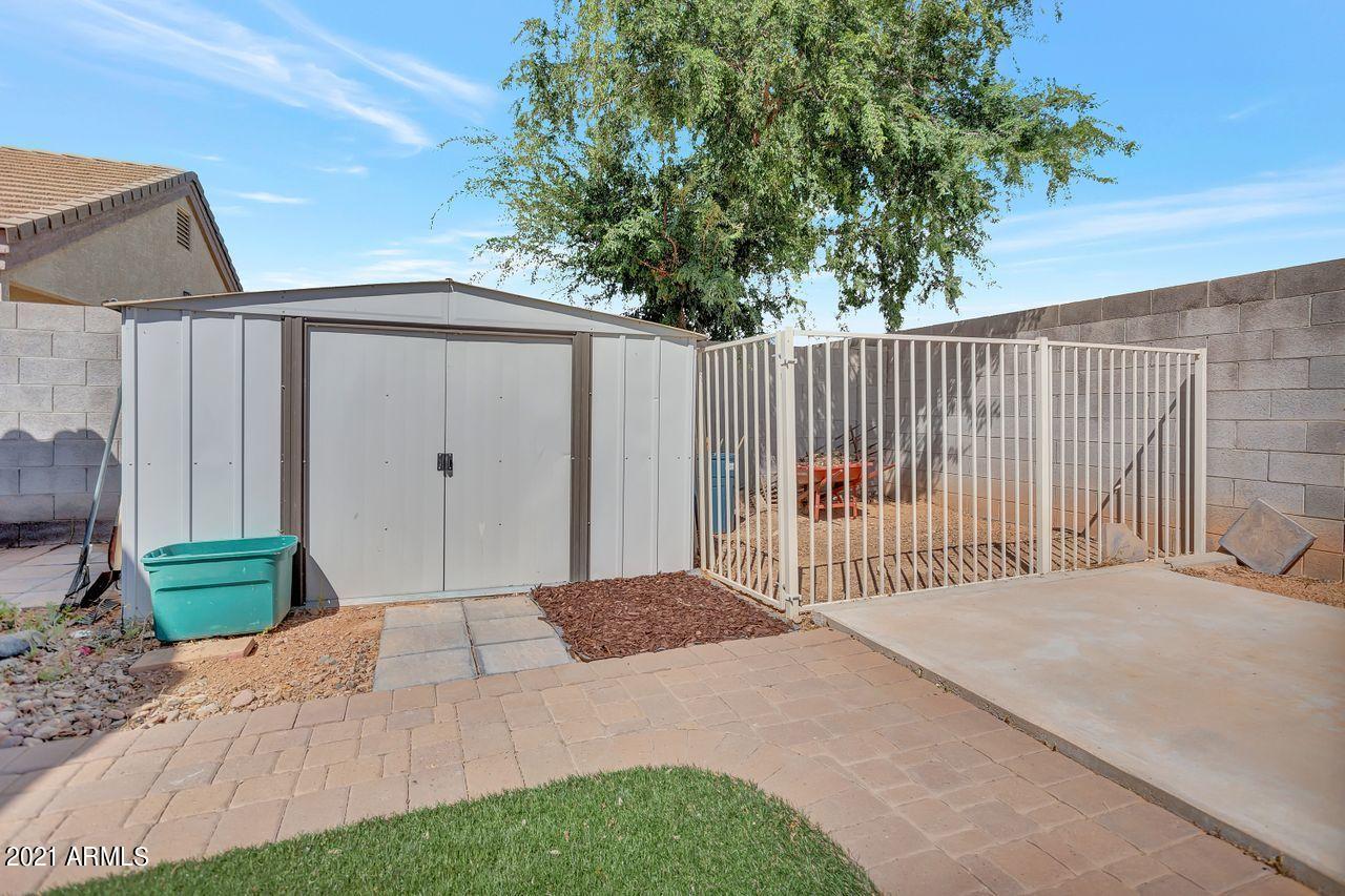 MLS 6245566 12706 W SANTA FE Lane, El Mirage, AZ 85335 El Mirage AZ Four Bedroom