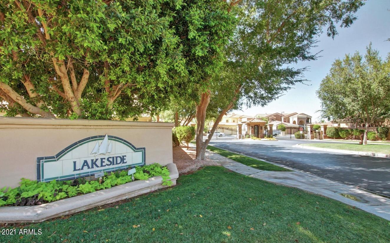 MLS 6253994 1049 N PEPPERTREE Drive, Gilbert, AZ Gilbert AZ Val Vista Lakes