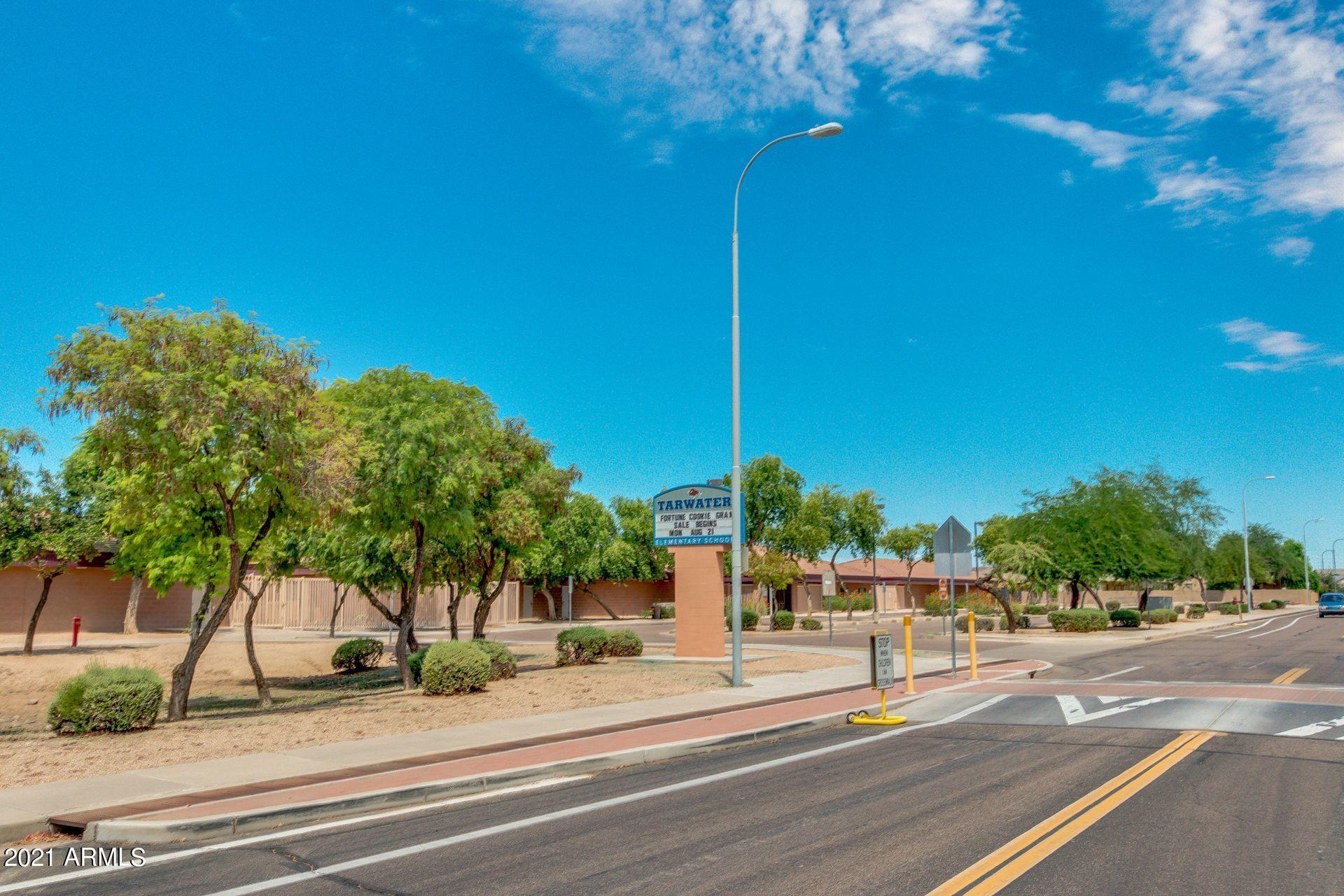 MLS 6269421 1123 W SPARROW Drive, Chandler, AZ 85286 Chandler AZ Ocotillo