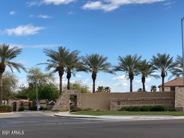 MLS 6298390 14422 W JENAN Drive, Surprise, AZ 85379 Surprise AZ Copper Canyon Ranch