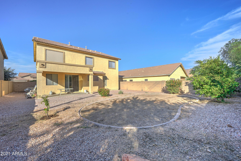 MLS 6309613 12733 W CHARTER OAK Road, El Mirage, AZ 85335 El Mirage