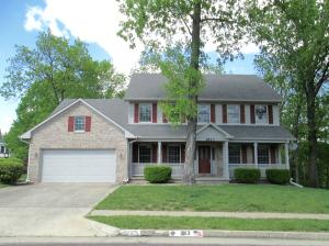 1813 Crystal Point Columbia, MO 65203