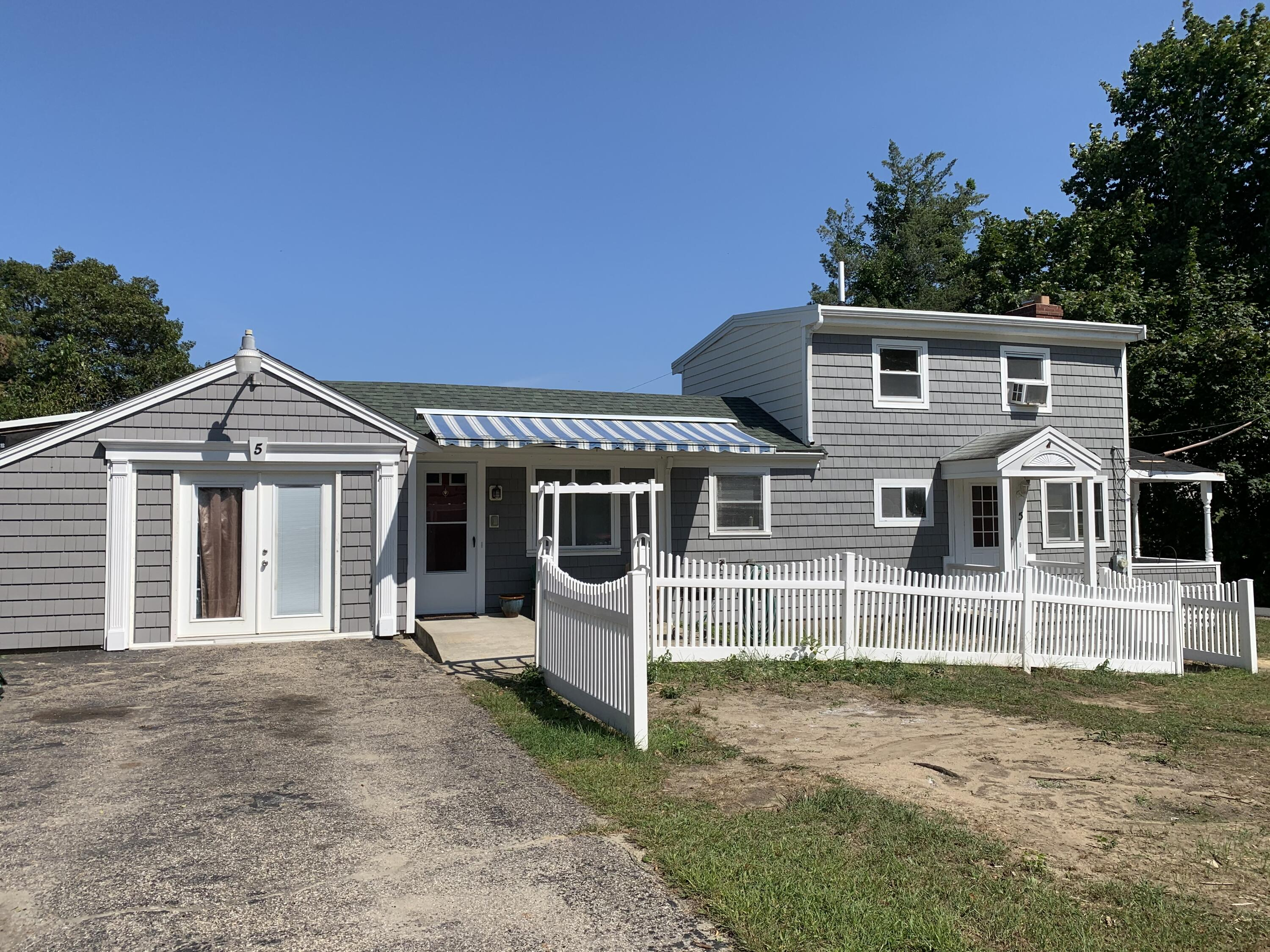 5 Kens Way, West Yarmouth MA, 02673 details