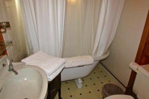 Bartoo Bath