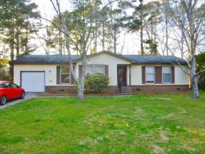 Home for Sale Two Wood Court, Corey Woods, Summerville, SC