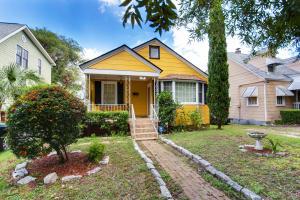 Home for Sale Alberta Avenue, Wagener Terrace, Downtown Charleston, SC