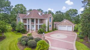 Home for Sale Sedburgh Drive, Crowfield Plantation, Goose Creek, SC