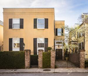 93 King Street, Charleston, SC 29401