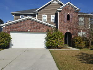 Home for Sale Woodsage Drive, Tanner Plantation, Hanahan, SC