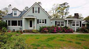 Home for Sale Harbor View Road, Harbor View, James Island, SC
