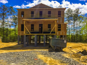 Home for Sale Pasture View Drive, Tanner Hall, Hanahan, SC