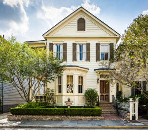 Home for Sale King Street, South Of Broad, Downtown Charleston, SC