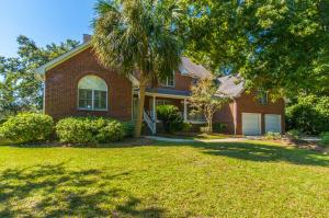 Home for Sale Leader Lane, Hidden Cove, Mt. Pleasant, SC