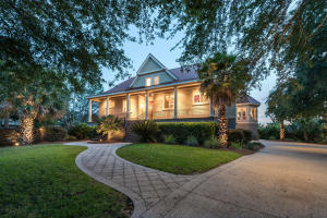 Home for Sale Jenkins Point Road, Seabrook Island, SC