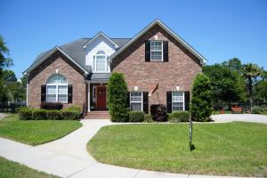 Home for Sale Spaniel Drive, Park Circle, North Charleston, SC