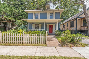 Home for Sale San Souci Street, Wagener Terrace, Downtown Charleston, SC