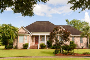 Home for Sale Clearview Circle, Crowfield Plantation, Goose Creek, SC