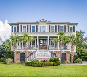 Home for Sale Whispering Marsh Drive , Stiles Point Plantation, James Island, SC