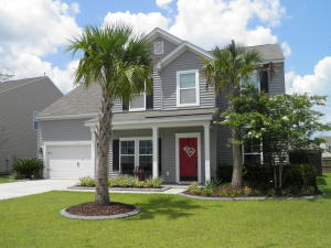 Home for Sale Seastar Lane, Tanner Plantation, Hanahan, SC