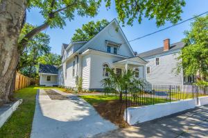 105 Fishburne Street A&B, Charleston, SC 29403