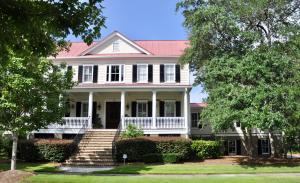 Home for Sale King George Street, Daniel Island, Daniels Island, SC