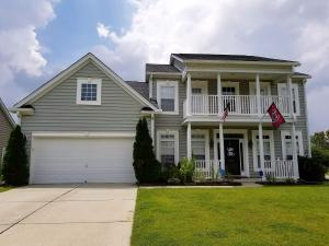 Home for Sale Horned Grebe Court, Tanner Plantation, Hanahan, SC
