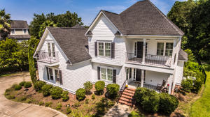 Home for Sale Lands End Drive, Tanner Plantation, Hanahan, SC