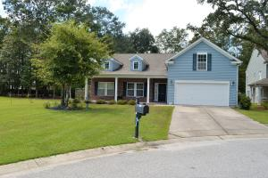 Home for Sale Crossbill Trail, Tanner Plantation, Hanahan, SC