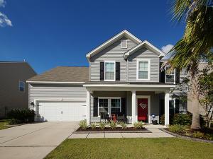 Home for Sale Seastar Lane, Tanner Plantation, Hanahan, SC