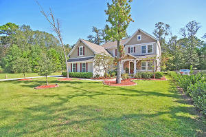 Home for Sale Pasture View Drive, Tanner Plantation, Hanahan, SC