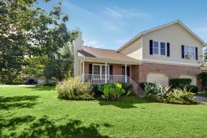 Home for Sale Audubon Court, Ashborough, Summerville, SC