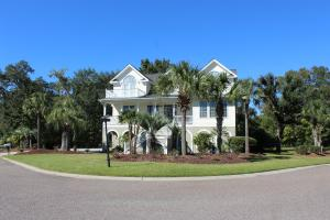 Home for Sale Stoney Poynt Court, Plantation Isle, North Charleston, SC
